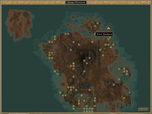 Morrowind-ScreenShot 172 (15)