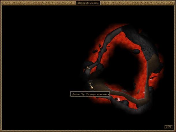 Morrowind-ScreenShot 188 (70)