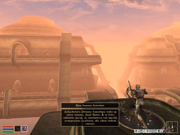 Morrowind-ScreenShot 285 (11)