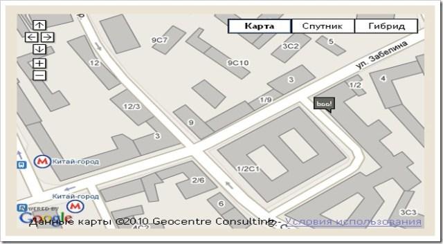 BOO-map