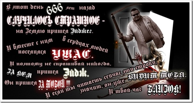 horror_TheAgeOfLove_01