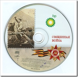 30_CD