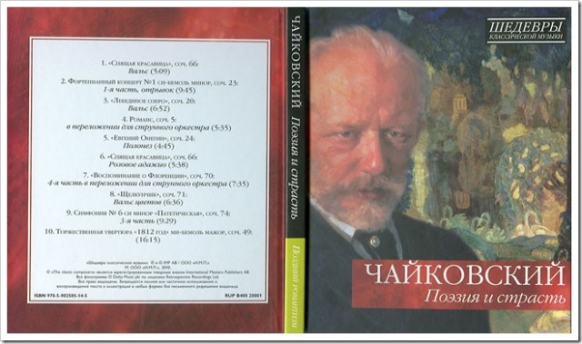 _CD_Cover_Front_1200