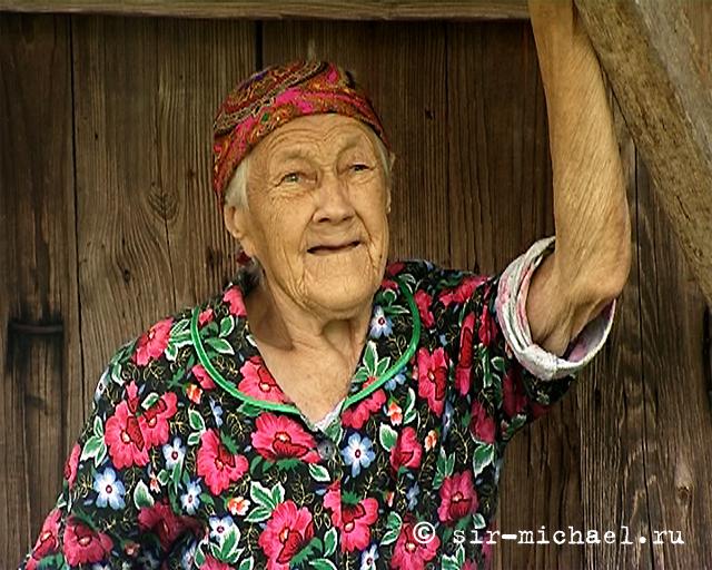 Совершенно ненужная бабушка