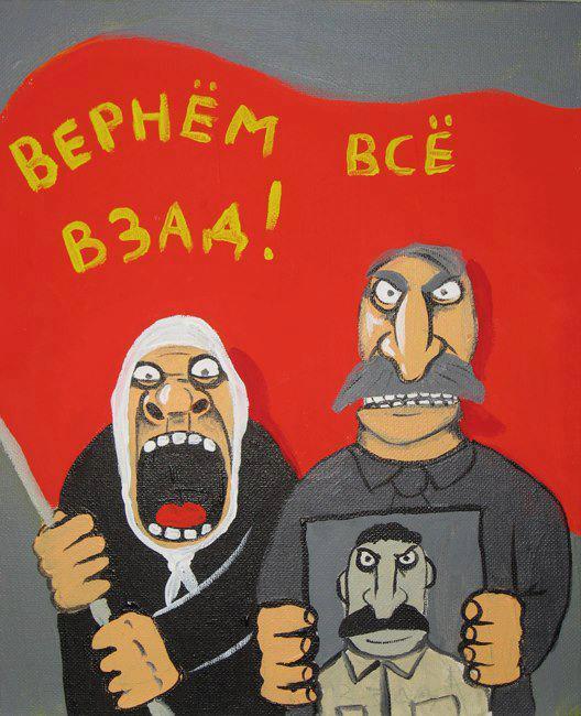 Сталин_с_нами