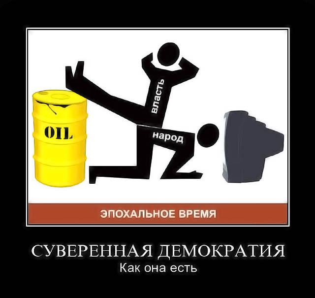 DEMOCR640_
