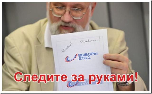 _churov-2011.ru