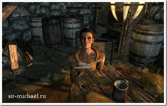 TES V-Skyrim-ScreenShots (8)