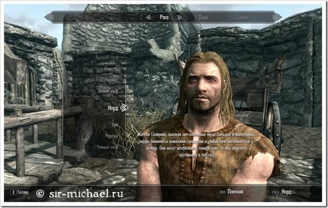 TES V-Skyrim-ScreenShots