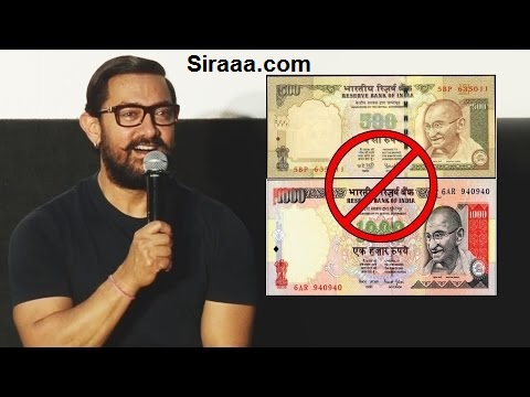 aamir khan reaction on note ban
