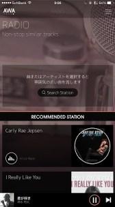 radio1219