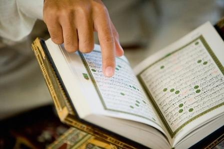 reading-the-Quran