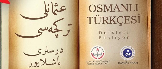 Osmanlıca Kelimeler Ve Anlamları Günümüzde Kullanılanlar şiraz