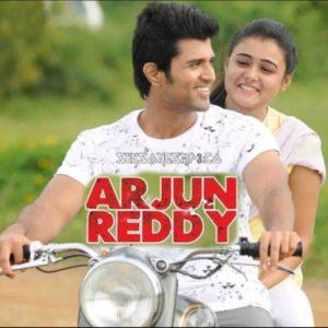 ArjunReddy-Arjun-Reddy-Sirimiri