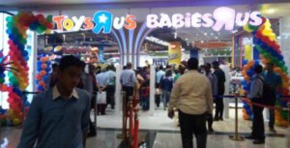 Balloons-Toys R Us - Bangalore-Sirimiri