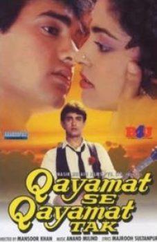 Nasir-Hussain-Zee-Classic-Sirimiri-Qayamat