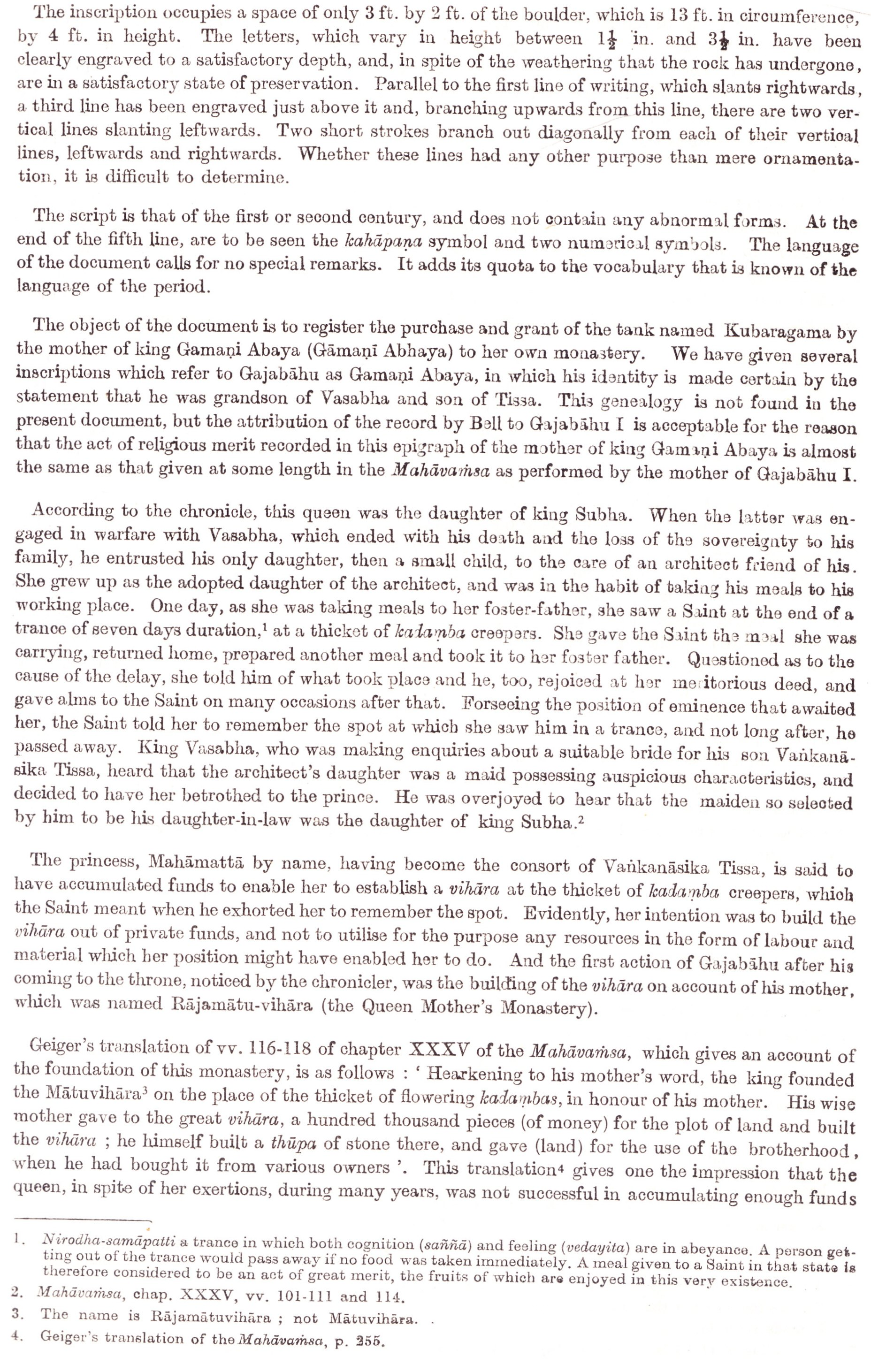 Vilaveva Inscription A Short Deed On Stone Ancient Sri Lankan Coins