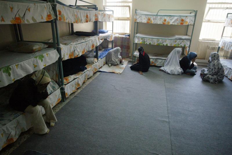 Iran prison 2