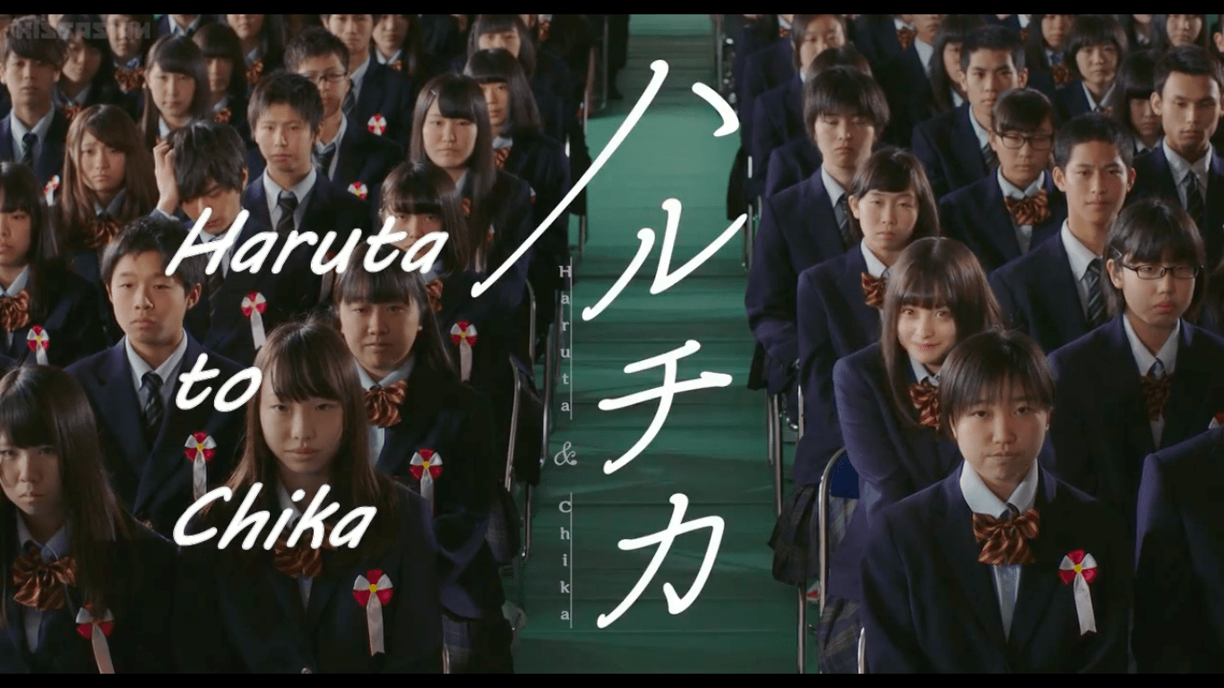 Movie Feature: Haruta to Chika