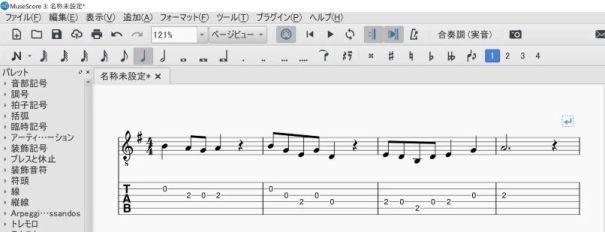 ミューズスコアでソロギターTab譜の作成_4 「リードシート作成   / コード・記号」図-1