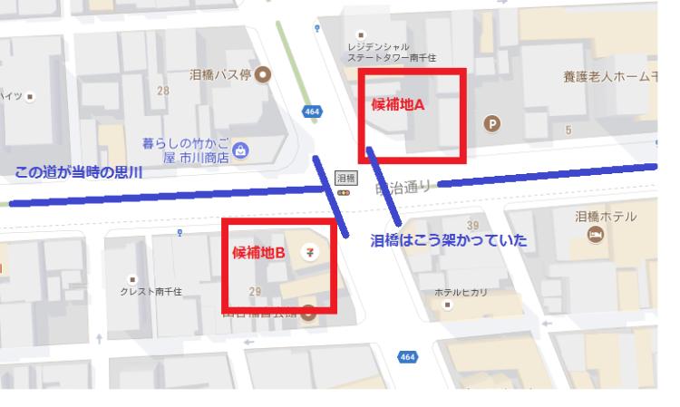 泪橋交差点_丹下ジム候補地地図