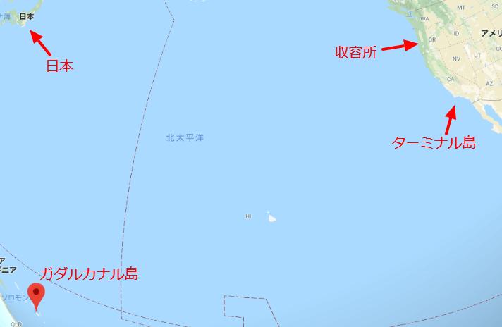 ガダルカナル島-ザテラーシーズン2不名誉