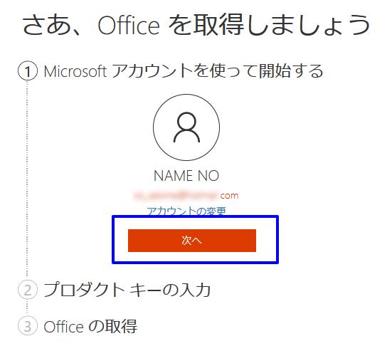 Amazon.co.jp:エクセルダウンロード