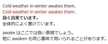 IDIYマイページ|awake アイディー