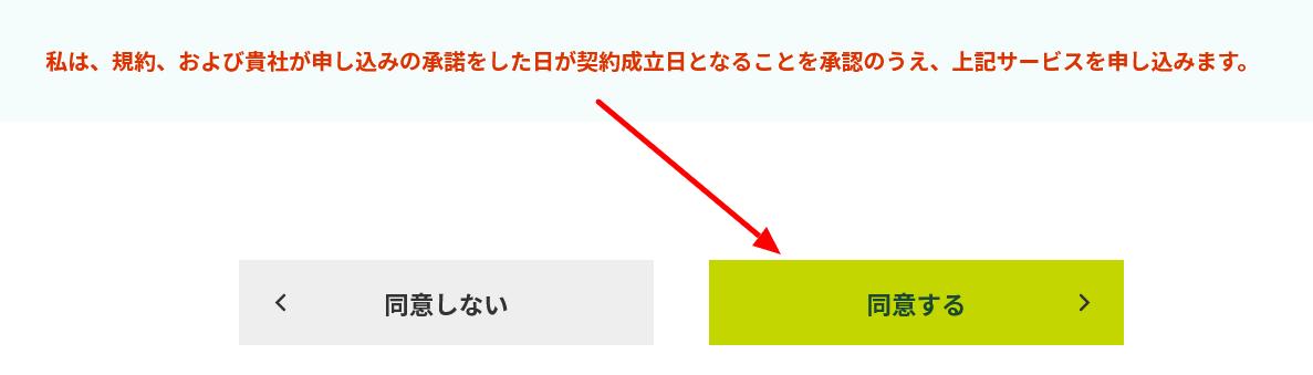 三井住友ナンバーレスカードVPASS