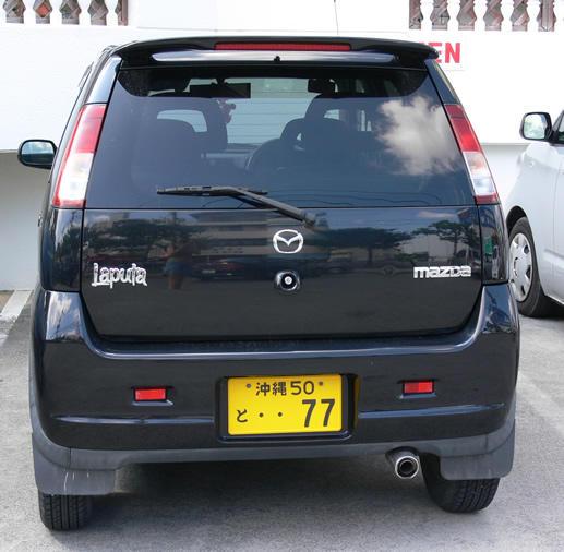 Sirope-Historias-Naming-Mazda Laputa