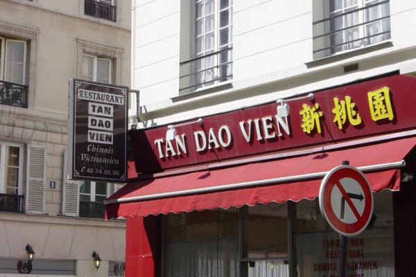 Sirope-Historias-Naming-Tan Dao Vien
