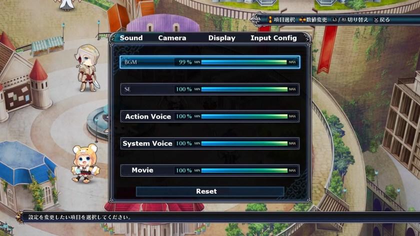 Cyber Dimension Neptunia Sound Settings Translations