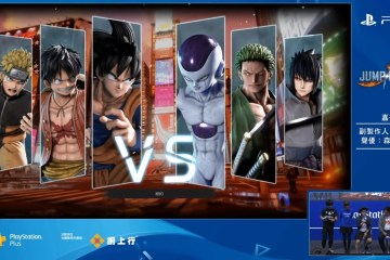 Jump Force VS