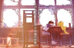 Digimon Survive partners