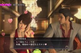 Yakuza 3 PS4 remaster date
