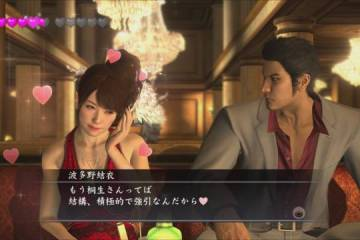 Yakuza 3 PS4 remaster date