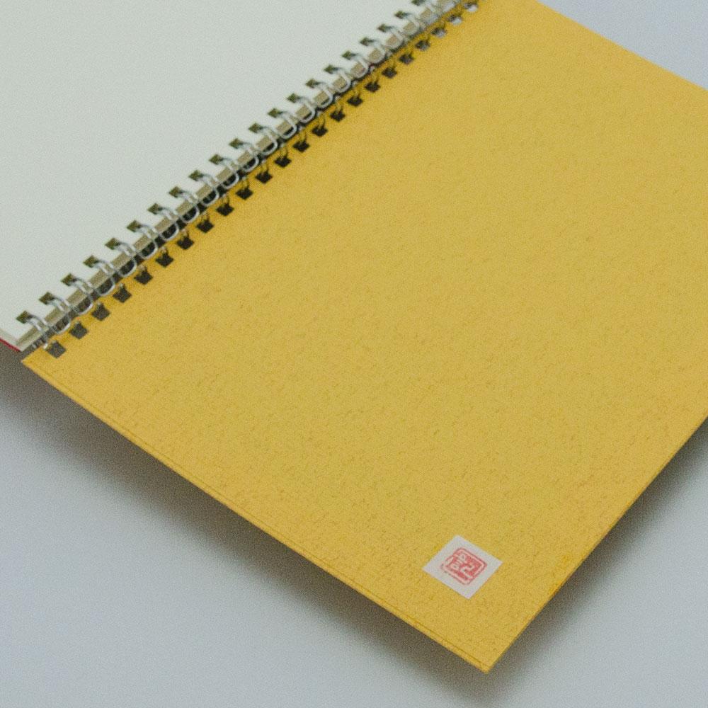 うさぎ(裏表紙/橙色)イメージ4