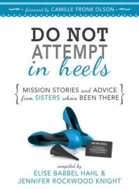 do-not-attempt-in-heels