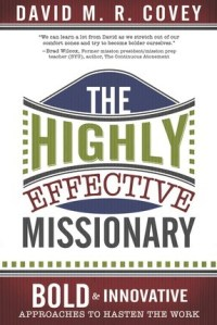 highyl-effective-missionary
