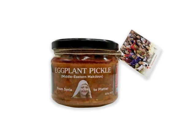 Eggplant pickle