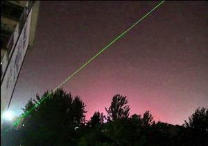 Laser Verde USB