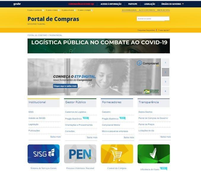 Site ComprasNet
