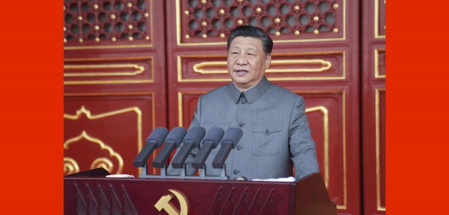 Xi Jinping no ato de comemoração do 100º aniversário do Partido Comunista da China, Pequim, 1º de julho de 2021