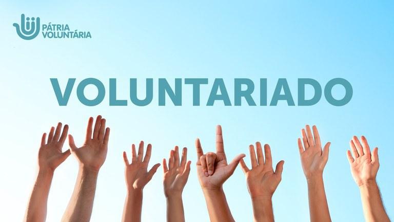 Programa Pátria Voluntária lança edital de requisição de servidores públicos interessados em compor a equipe