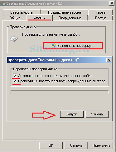 Disc check layout in Windows 7