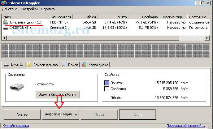 Defraggler'de Disk Birleştirme