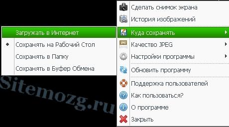 Screencapture interface