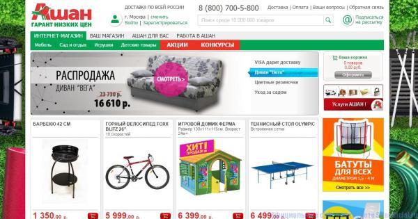 Санлайт ювелирный магазин официальный сайт каталог СПб