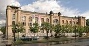 Historisk museum - Historical Museum