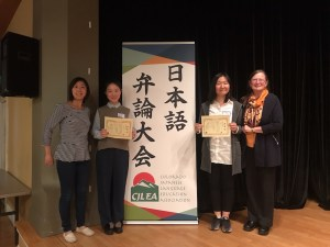 Japanese Speaking Award